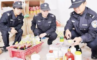 维护餐桌安全 山西警方严打节日食品犯罪