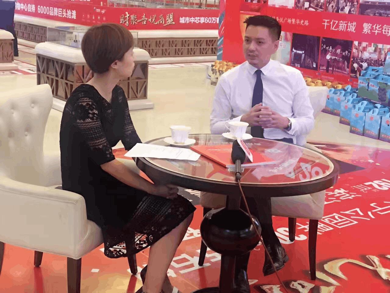 网易房产大咖第1期——对话新城控股台州公司副总经理:麦湛