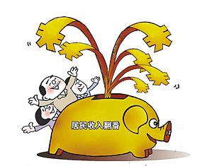 去年重庆居民人均可支配收入22034元 你达标了吗