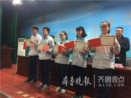 青岛346名寒门、优秀高中生领走百万奖学金