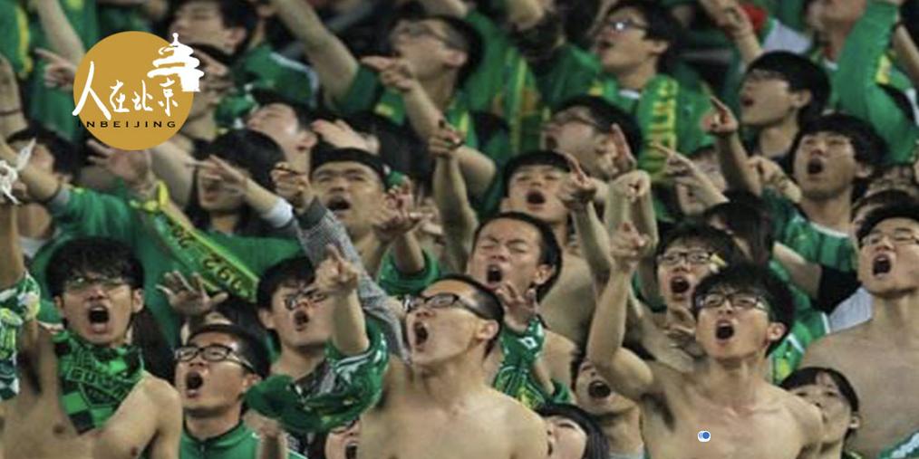骂人如唱戏?不会骂人不算北京人