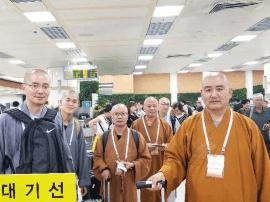 中国佛教代表团一行出席第二十次中韩日佛教友好交流会