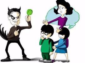 太原:社区工作人员扮坏人 教孩子不跟陌生人走