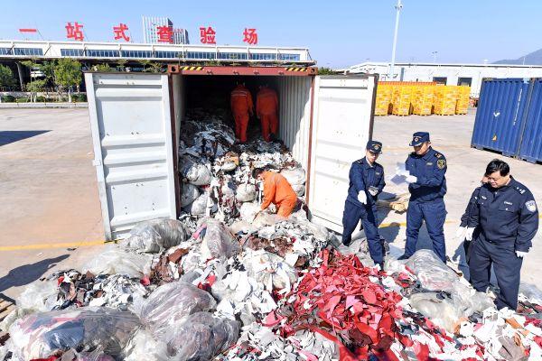"""中国禁""""洋垃圾""""令西班牙头疼:处理能力难与中国比"""