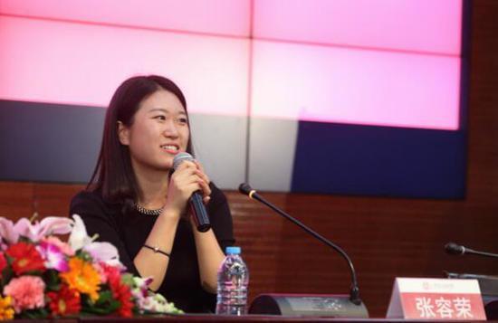张容荣老师分享在美丽中国支教的新鲜体验