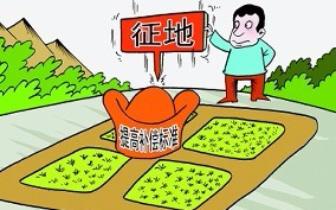 唐山将对这个区域土地进行征收 每亩18.9万元