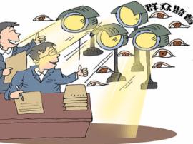 运城市发改委:统筹协调明确分工 推动落实政务公开