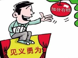 河南中招加分政策出炉:最多可照顾20分