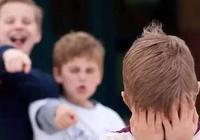 """应对校园霸凌 英国开出""""防患于未然""""药方"""