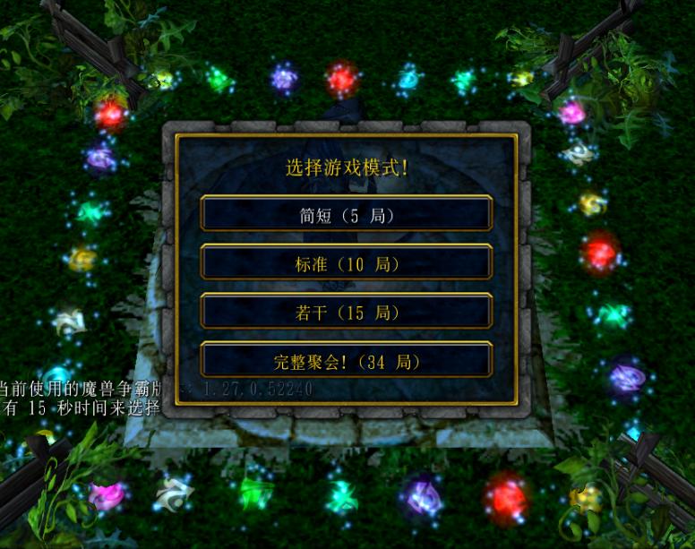 魔兽争霸3RPG热门地图评测:痛苦的聚会