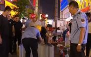 姜堰街头多人借酒寻衅 将执法人员打伤