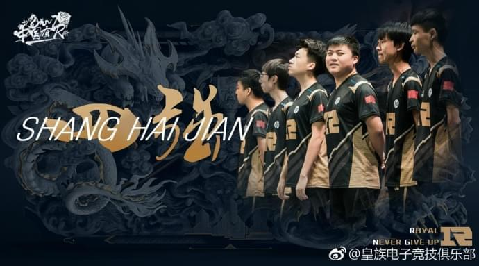 再见八强魔咒!LOL全球总决赛全华班RNG挺进上海