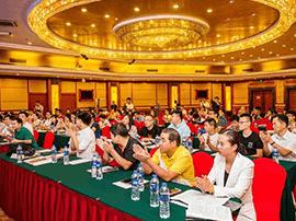丝路汉关·山水新安 2017全景新安旅游暑期推介会在郑举行
