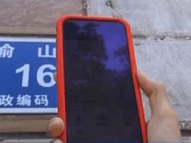 济南将全市安装二维码门牌 扫门牌就能租房订餐报警求