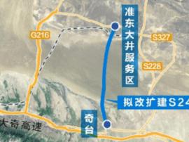 新疆欲再建一条穿越沙漠公路 南穿古尔班通古特沙漠