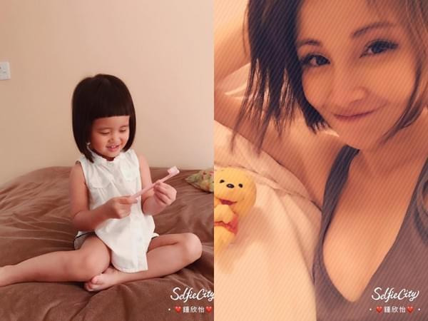 钟欣怡称一起泡澡 2岁女儿:已经脱光衣服等你唷