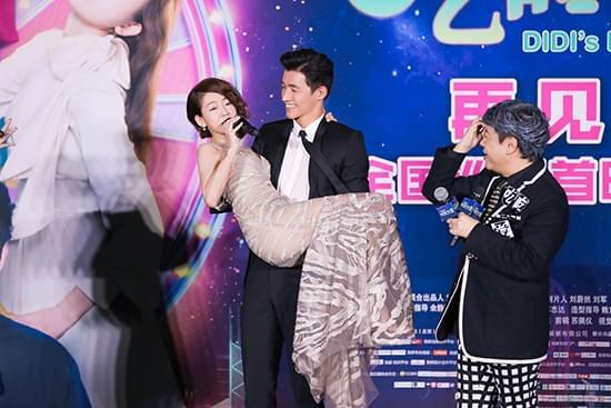 《吃吃的爱》首映 李子峰公主抱小S被赞腰力好