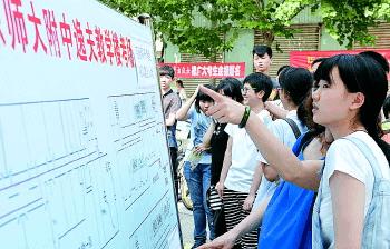 高分扎堆!济南中考500分以上考生增千人,录取线或提