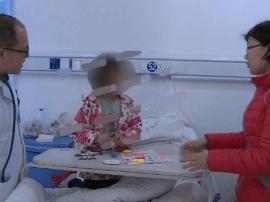 泰州一6岁女童感冒未重视致脸肿 确诊为肾炎