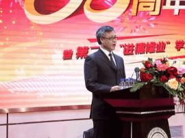 吉林省教育学院举办建院60周年庆祝大会