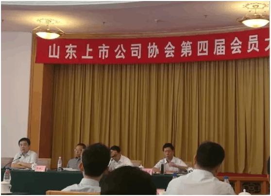 玲珑轮胎:山东上市公司协会第四届理事会成员