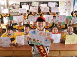 丛台区一小学举办推普活动 师生争当普通话代言人