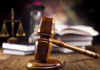 研究生开房偷录音 敲诈女子100万元被判7年