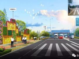 高大上!台城高速出入口改造国庆前完成,它有6车道