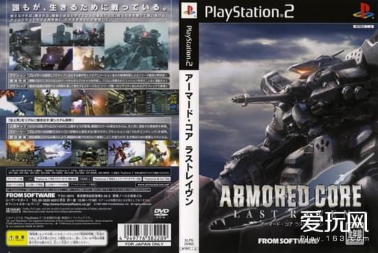 游戏史上的今天:PS2绝唱《装甲核心:最后的佣兵》