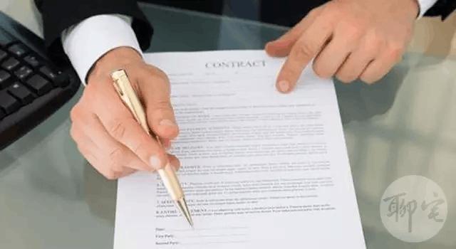 购房补充协议怎么写 签订时必须注意的6个要点