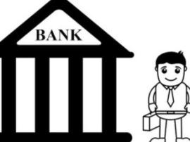 麻城工行铁路生活区设自助银行