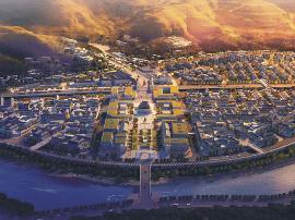 临汾市工商联举行文化旅游投资与开发专题研讨会