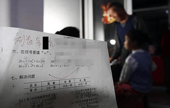 浙江一小学叫停家长签字:检查作业是老师的事
