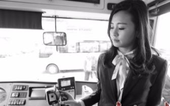 好消息!东莞市民扫扫码就能搭乘公交地铁