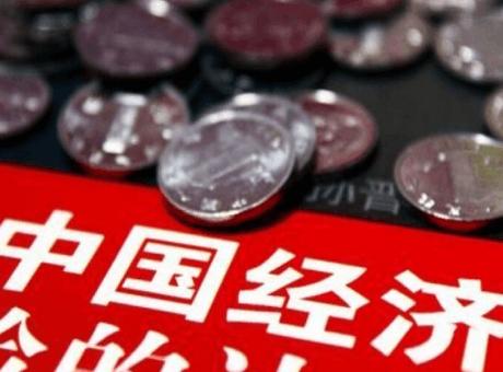 2016年中国GDP同比增6.7% 迈过70万亿大关