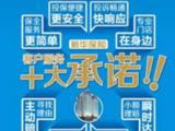 """新华保险发布""""双十""""举措打造服务品牌"""