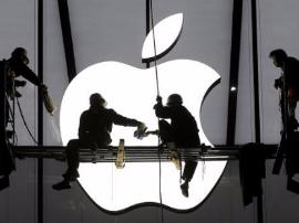 苹果2亿美元投资康宁 研发无线充电及VR眼镜