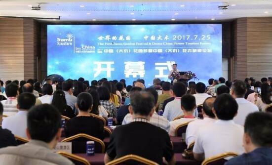 首届中国(大木)花园节开幕 数十主题花园给你别样浪