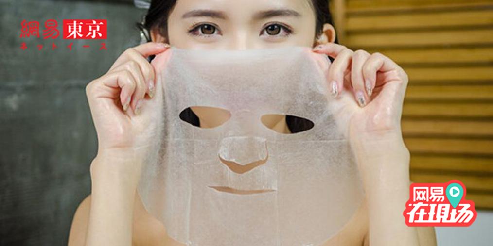 惊呆了!在日本,这个面膜竟然可以吃?