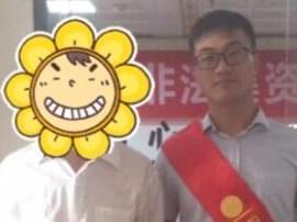 诚信服务 快速理赔 ——阳光人寿福建分公司赔付75万元