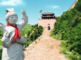 阳泉:国庆期间设10万元奖励办法吸引省城游客