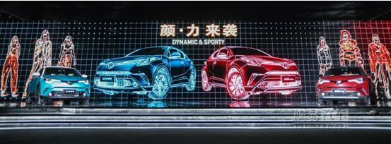 定义潮流 时装翘楚如何看丰田C-HR设计
