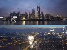 首张跨区域科技创新券上海兑现 对接沪科创资源