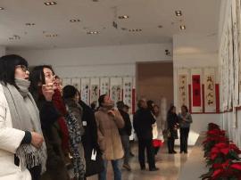 廉政书画摄影展在山海关长城博物馆开展
