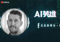 Citrix副总裁:人类的意义在于灵魂 通用AI不可能