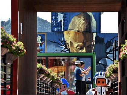 北京:集装箱小镇里的美食节