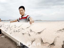 牛人手绘10米湛江海虾长卷为魅力湛江加油
