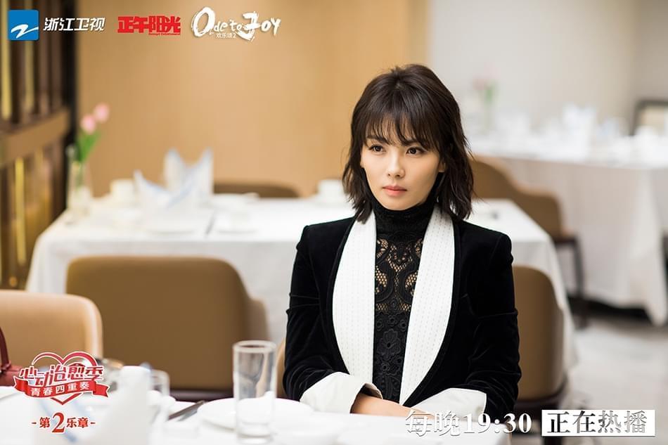 浙江卫视《欢乐颂2》热播 心动治愈季新乐章
