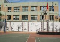 2018年北京东城区重点小学:北京市东城区和平里第九小学