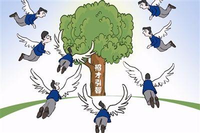 荆州建成55家院士专家工作站,促进科技创新发展